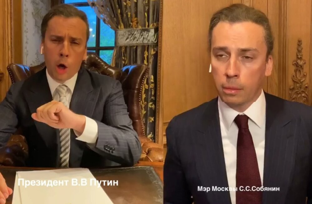 ВИДЕО | Пародию Максима Галкина на Путина и Собянина начали удалять с сайтов российских СМИ