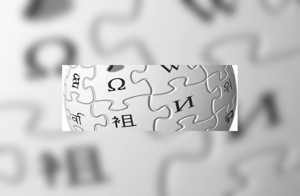 Wikipedia keelas saientoloogidel artiklite toimetamise
