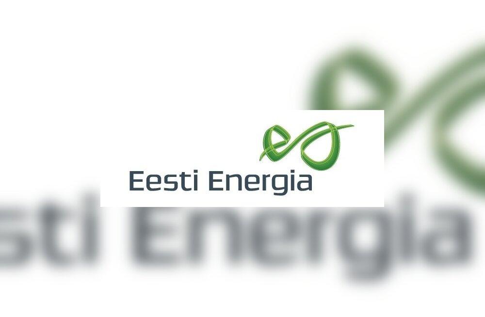 Eesti Energia покупает паротурбину за 160 млн.