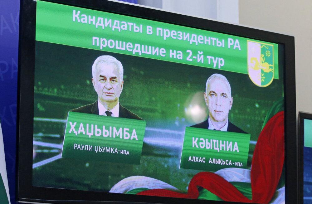 Abhaasia presidendivalimistel esimeses voorus võitjat ei selgunud