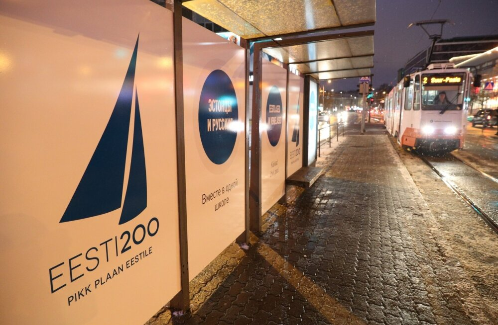 Eesti 200 kampaania Hobujaama trammipeatuses