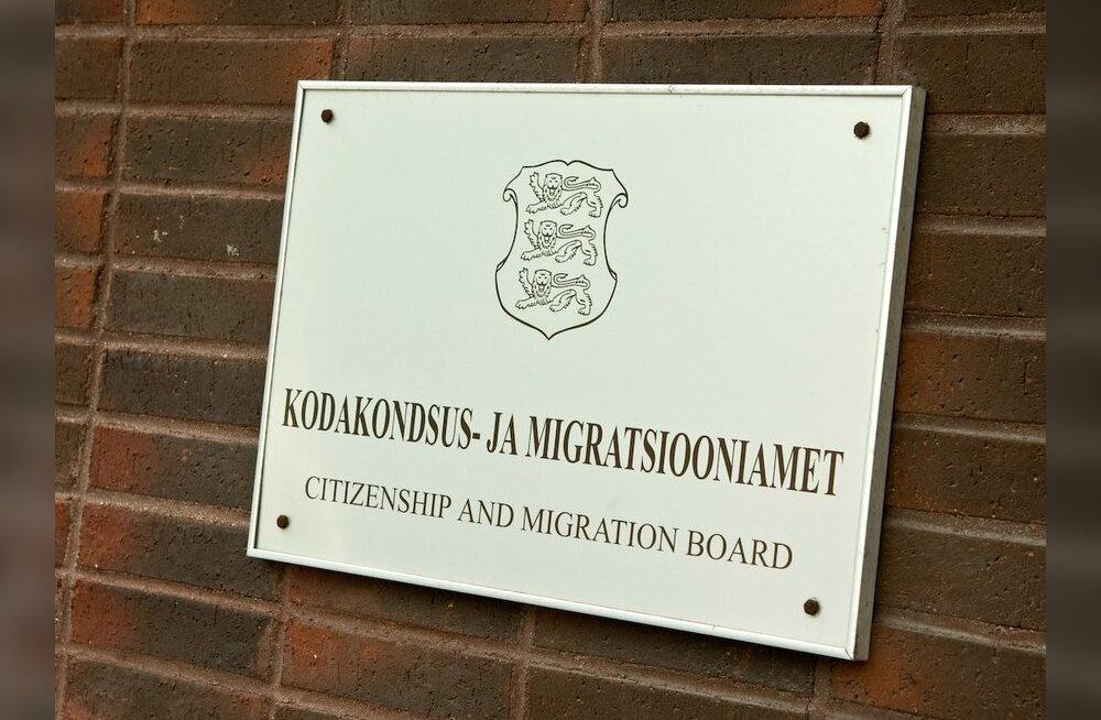 Kodakondsus- ja migratsiooniamet