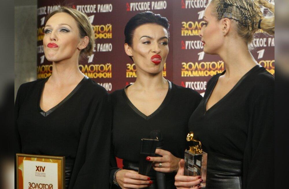 The VIA Gra band during the Zolotoy Grammofon (Golden Gramophone) music awards ceremony.