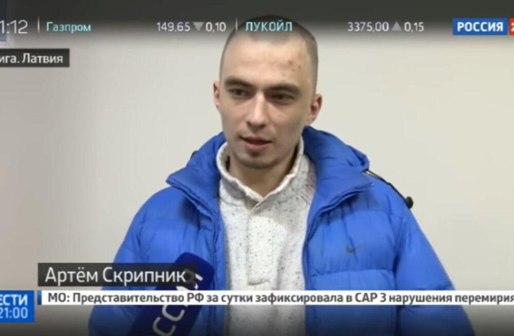 Жителя Латвии будут судить за повторную попытку участия в вооруженном конфликте на Украине