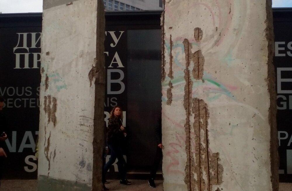 Берлин. То, что осталось от Берлинской стены