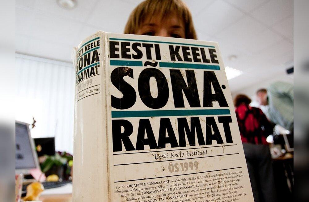 5840c587874 Aasta 2010 toob eesti keelde uusi sõnu - Kroonika