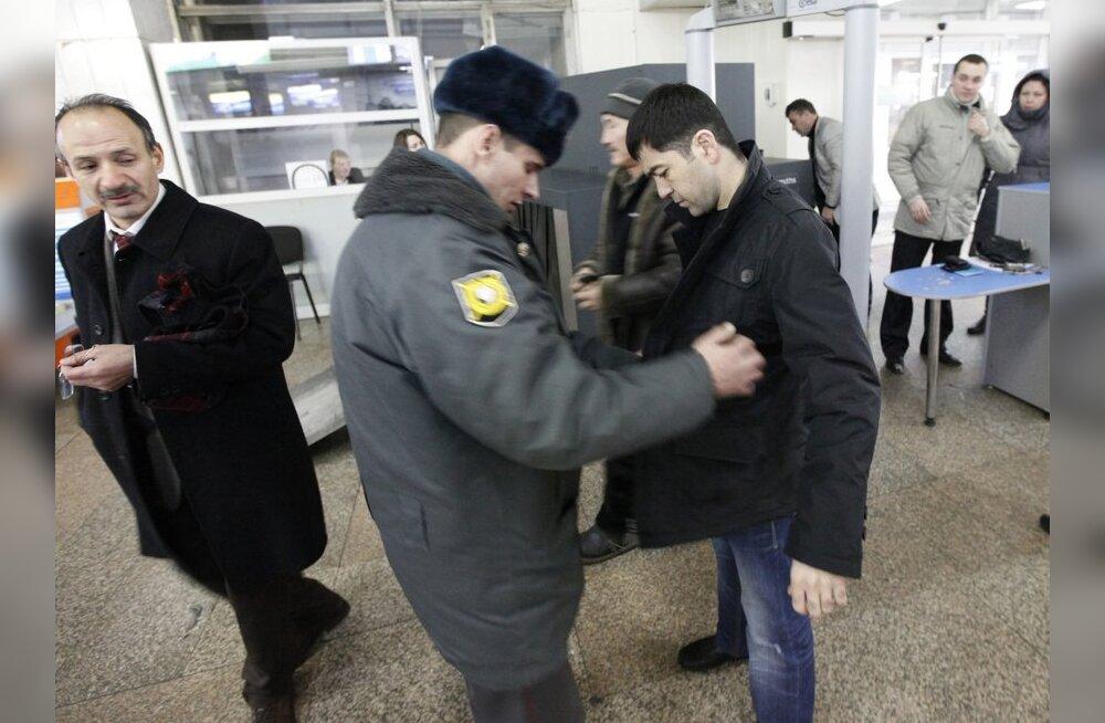Vahistati Domodedovo terroristi teismelised vend ja õde