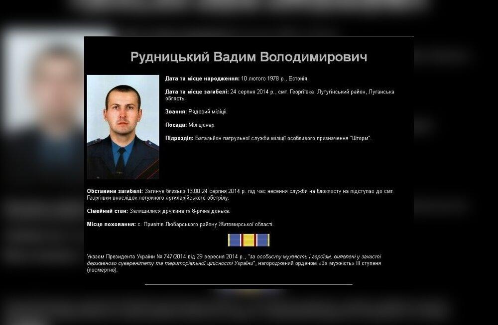 Ukraina sõjas hukkus Eestis sündinud miilits