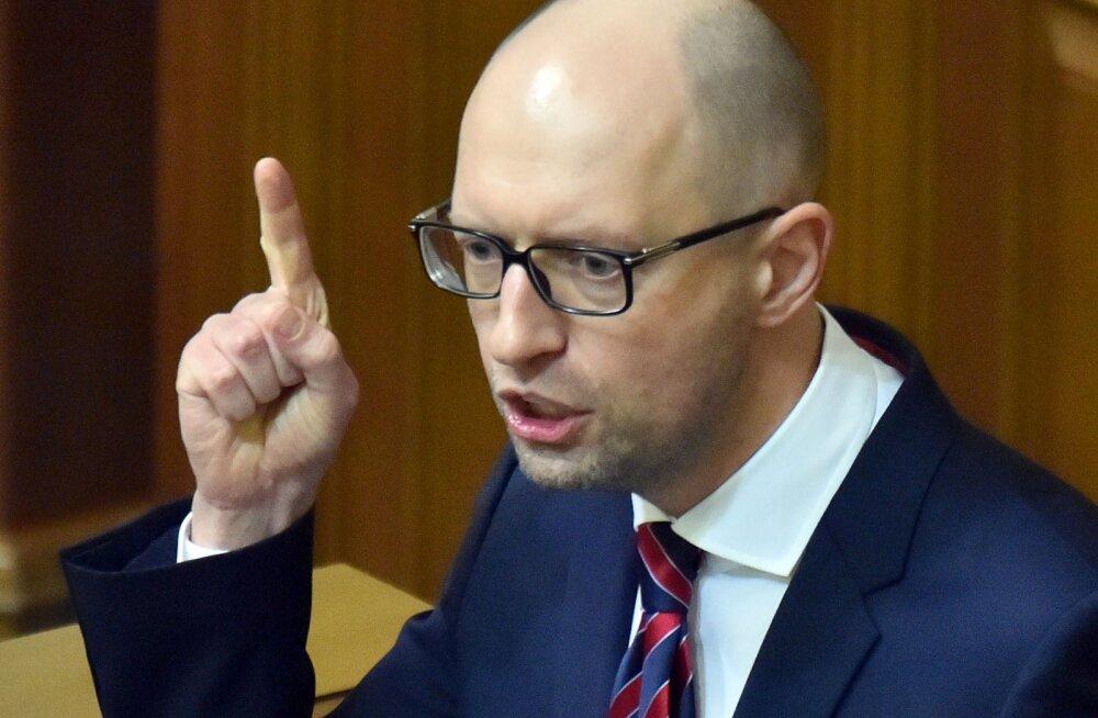Генпрокуратура Украины подтвердила наличие уголовного дела на Яценюка
