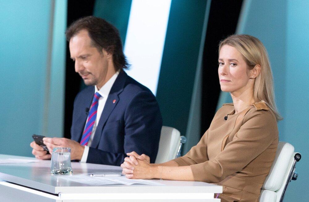 Indrek Saar ja Kaja Kallas.