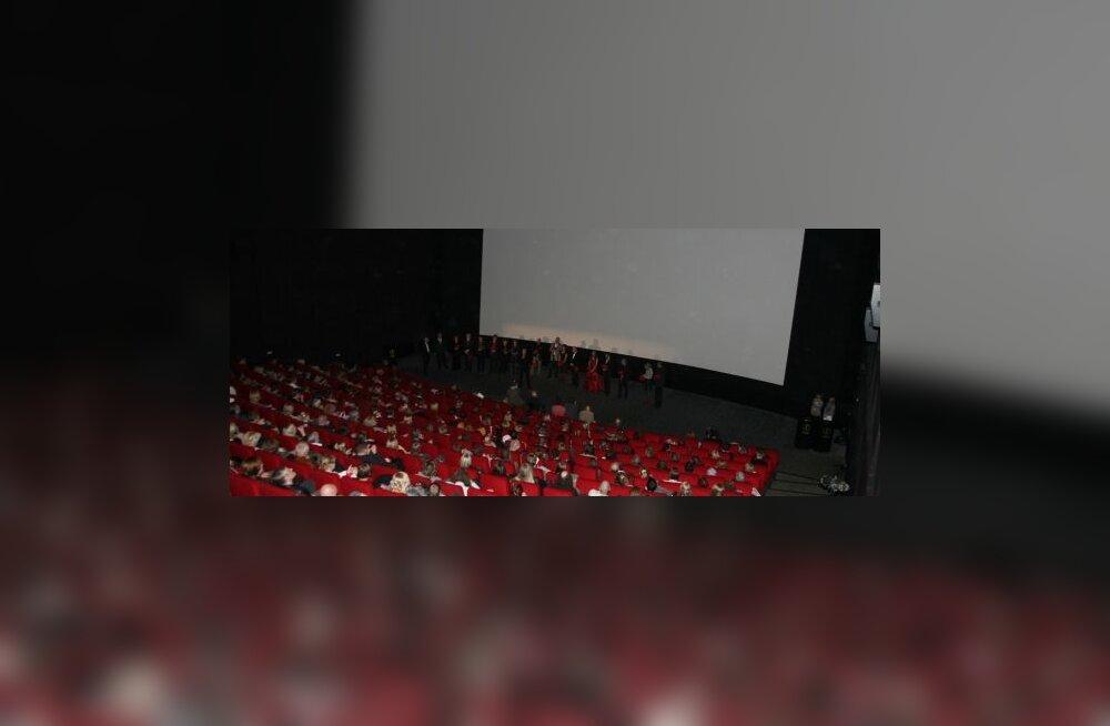 film, ekraan