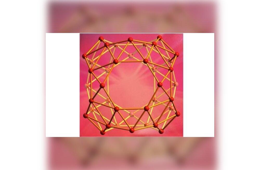 Uus imematerjal: Fullereenide perre veeres kerakujuline borosfereen