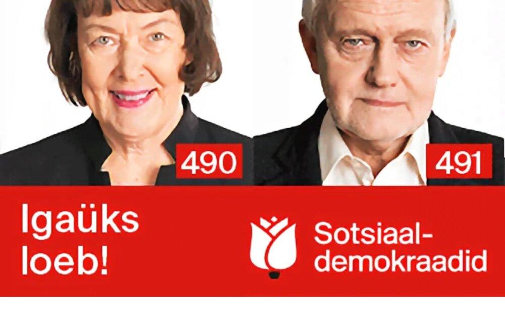 FOTO   Valimiskampaania on omandanud uued mõõtmed: sotside reklaam jõudis EKRE häälekandjasse