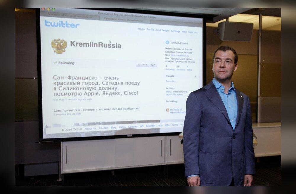 """ВИДЕО: Танец Медведева и """"Язь"""" вошли в топ-20 роликов, взорвавших Рунет в 2011 году"""