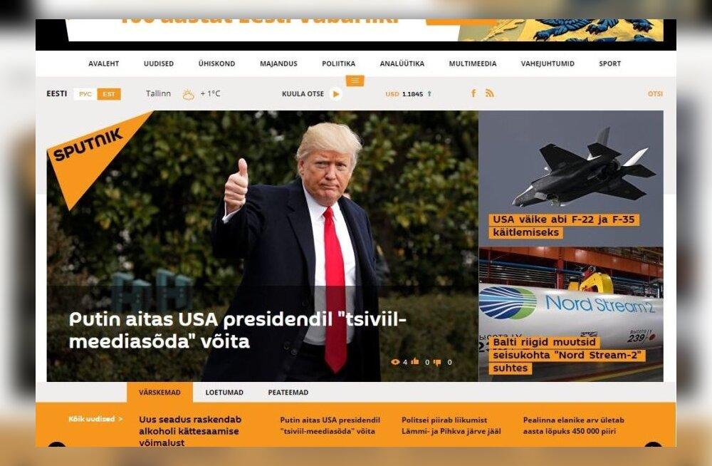 Российский пропагандистский канал Sputnik открыл в Таллинне пресс-центр
