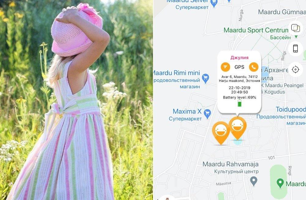 """""""Можно подслушивать разговоры"""": Эстонские родители к началу учебного года скупают для своих детей GPS-часы"""