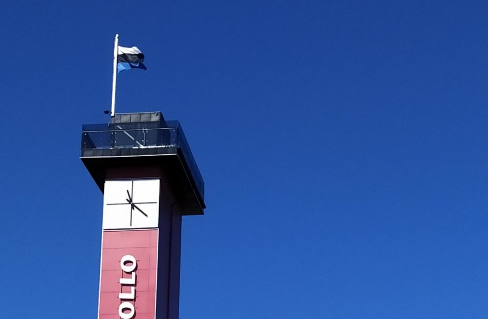 ФОТО | С праздником? В Нарве вывесили эстонский флаг вверх ногами