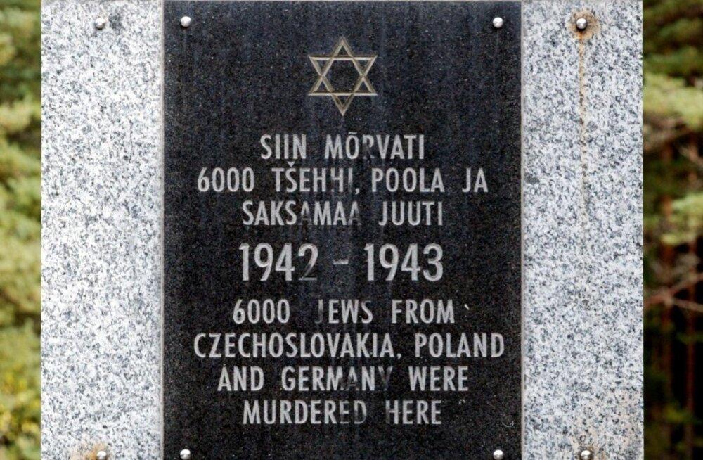 Kalevi-Liiva memoriaal