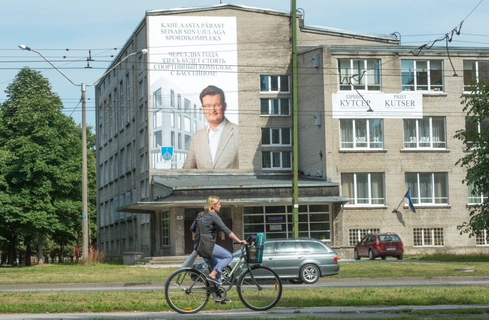 ГРАФИК: Пора экономить? У партий в три раза меньше денег на рекламную кампанию, чем перед прошлыми выборами