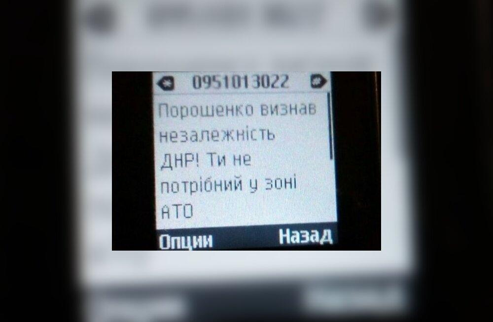 Ukraina sõduritele saadetakse Avdijivka juures moraali õõnestavaid SMS-e