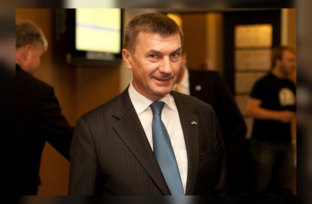 Ансип: Эстония готова предоставить Туркменистану весь имеющийся опыт