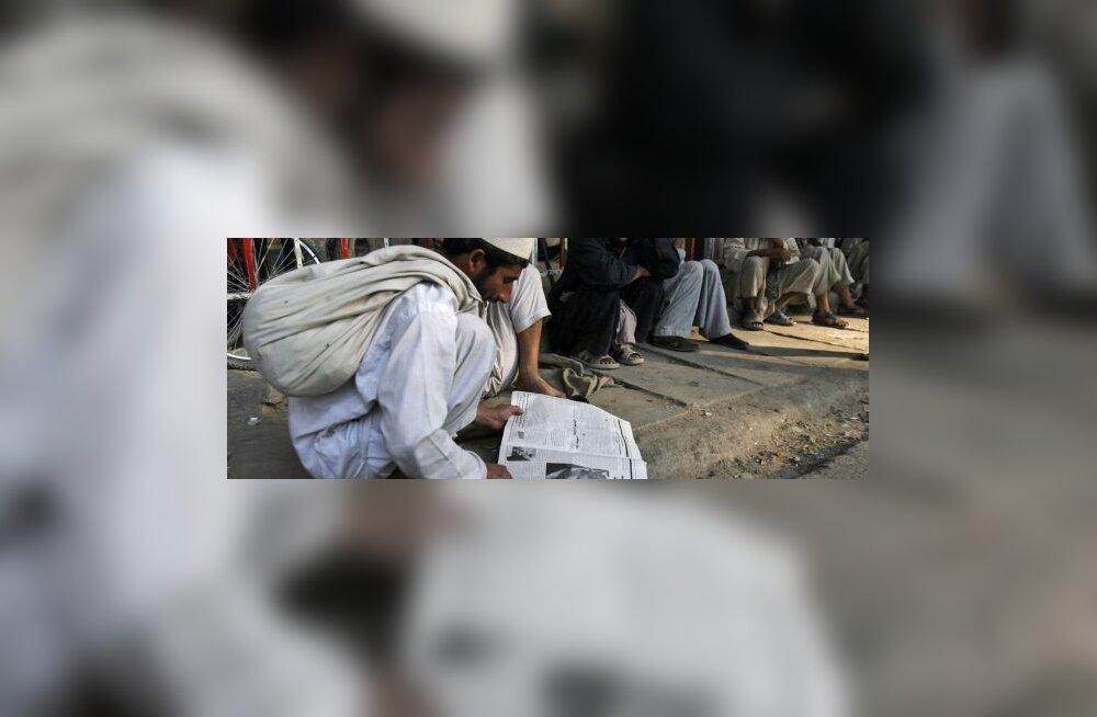 Afganistani ajaleht