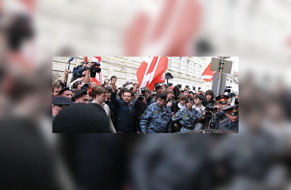 Eesti saatkond Moskvas on blokeeritud