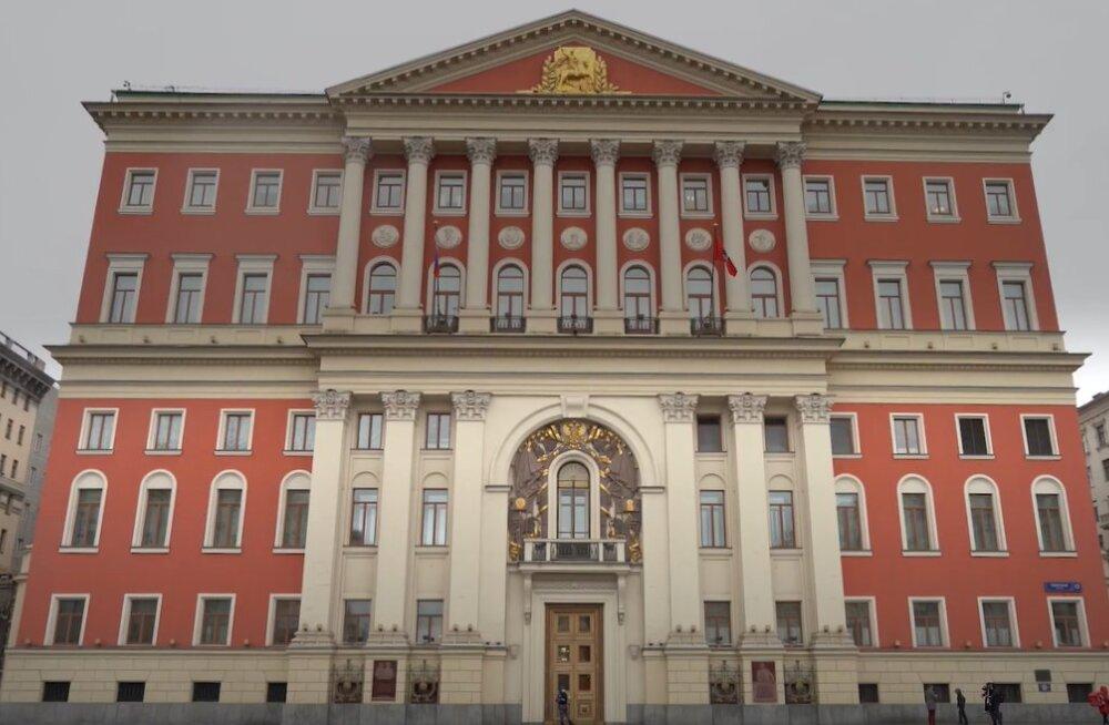 Мэрия Москвы заявила об отказе в проведении митинга против поправок