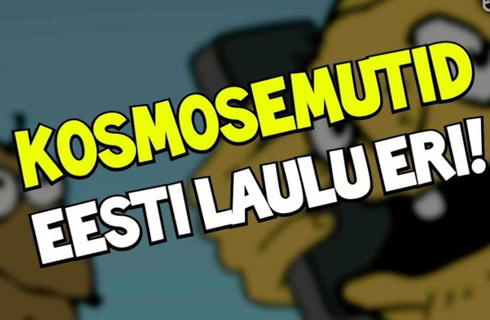 VIDEOD | Eesti Laul naerutas ja üllatas vaatajaid Kosmosemuttide piiripealsete sketšidega!