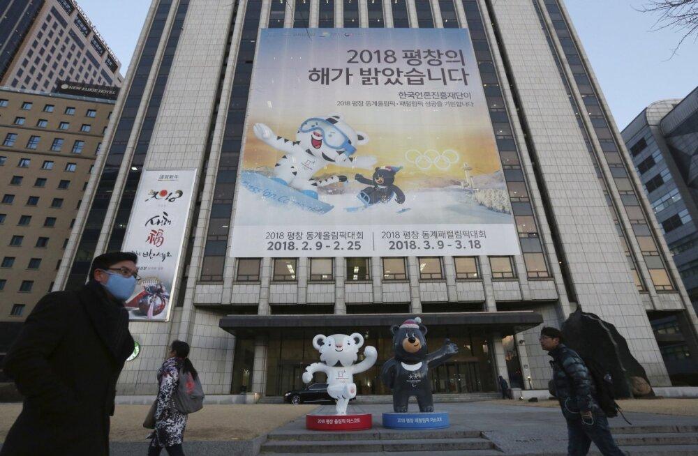 PyeongChang kutsub taliolümpiale: 45 000 hotellituba on veel saadaval!