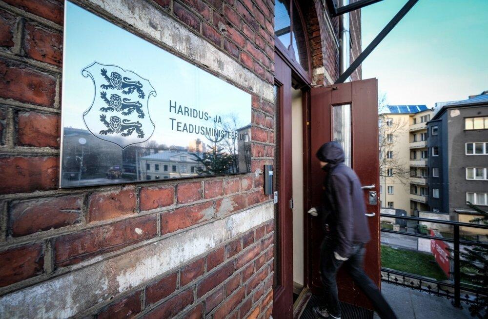 Haridusministeeriumi ametnikud suudavad Tallinnas Tõnismägi 11 asuvas hoones nii haldust kui ka tehnohooldust korraldada.