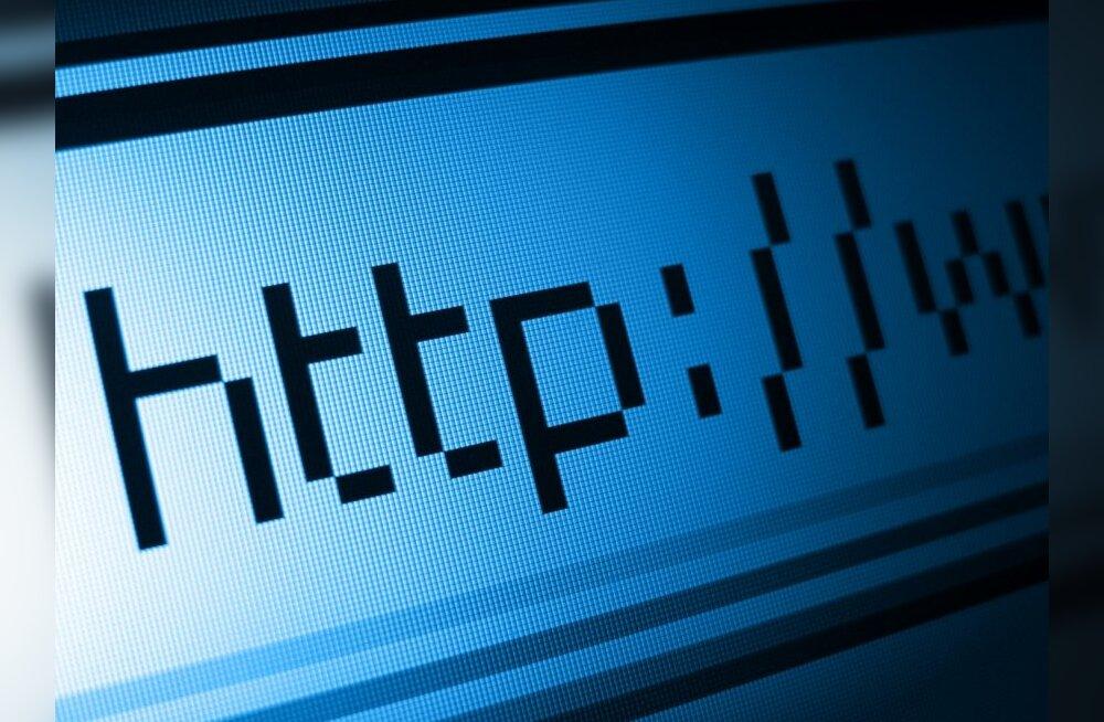 МВД хочет, чтобы отслеживать IP-адреса стало проще