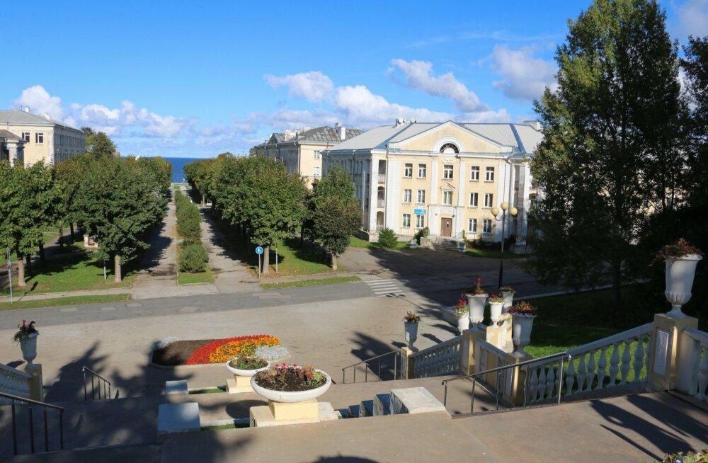 Министерство потребовало у Силламяэ разъяснений по вопросу насилия в школе