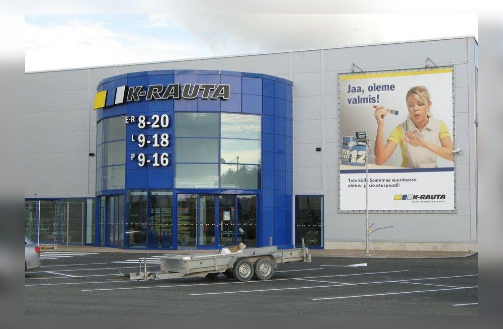 Rautakesko закрывает магазин в Ласнамяэ