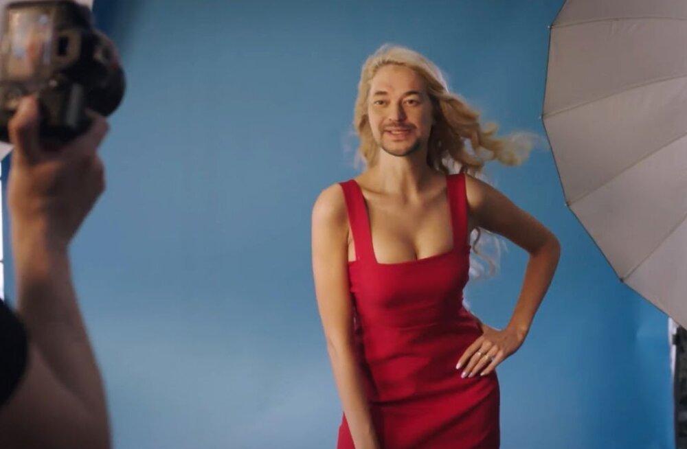 Впарили дичь: самые неудачные рекламные ролики с участием звезд
