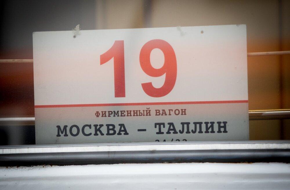 В РЖД существенно урезали продажу билетов на поезд Таллинн-Москва
