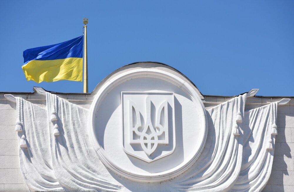 Правительство РФ опубликовало новый санкционный список по Украине