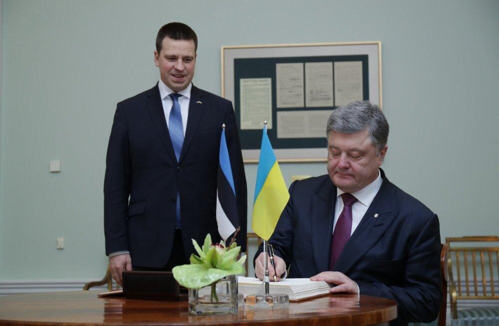 Ратас: Эстония по-прежнему поддерживает Украину