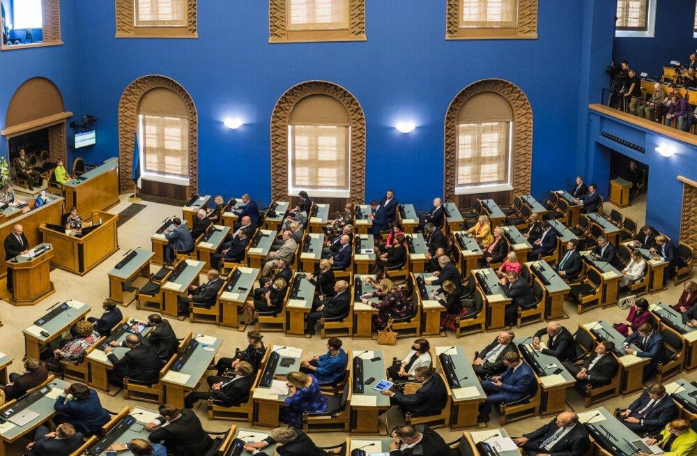 Riigikogu avaistung 2020