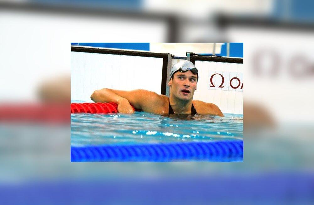 """Harrastussportlased on oodatud loengule """"Ujumisharrastus - treenimine ja võistlemine, tehnika ja taktika"""""""