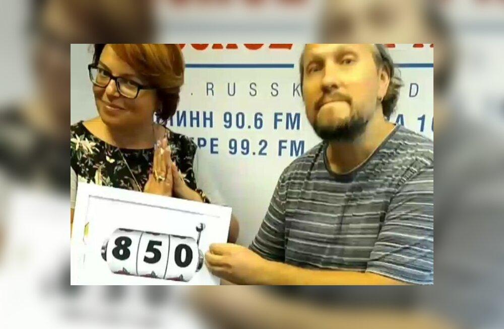 """ВИДЕО: Ведущие """"Русского Радио"""" хотят разыграть 900 евро"""