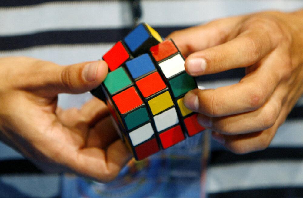 ee650f4844b VIDEO | Rubiku kuubiku uus maailmarekord - korealasel kulus ...