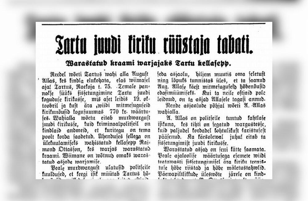 1934. aasta murdvargus juudi kirikus ja pühade asjade asine maailm