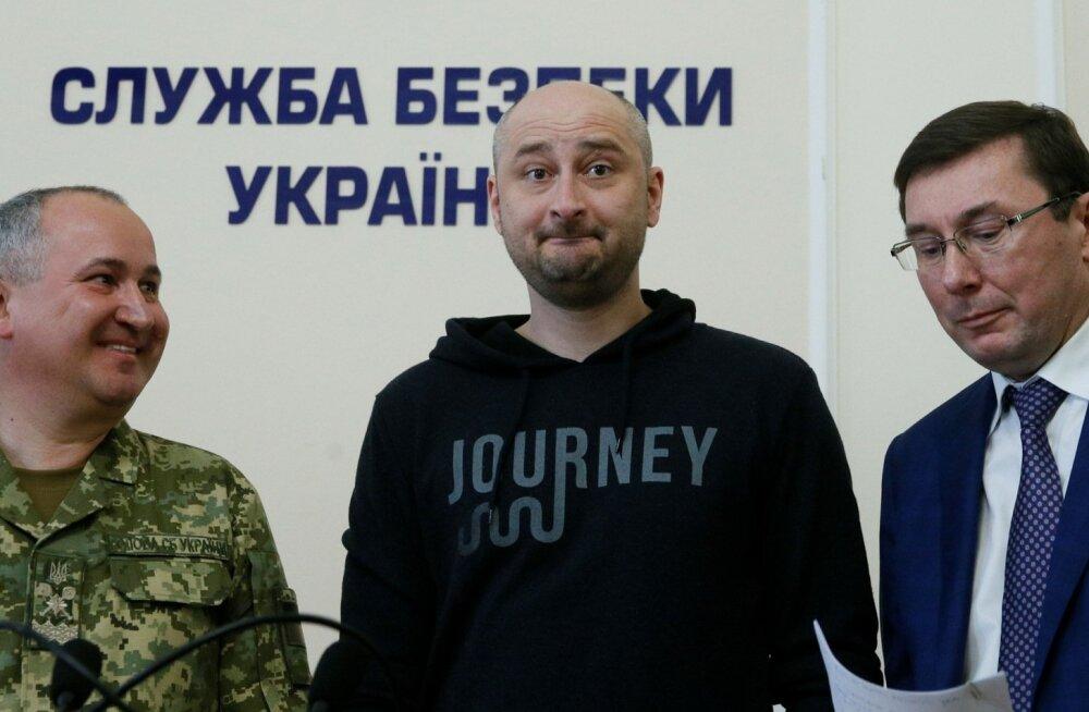 Arkadi Babtšenko Kiievis