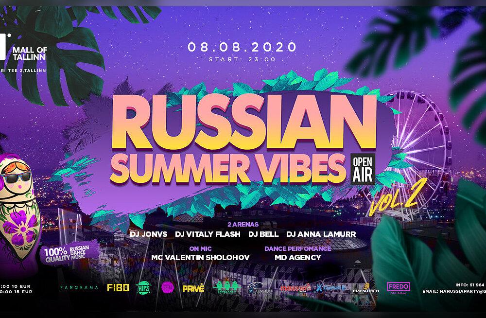 8 августа на террасе T1 не упусти возможность насладиться русской музыкой на вечеринке RUSSIAN SUMMER VIBES