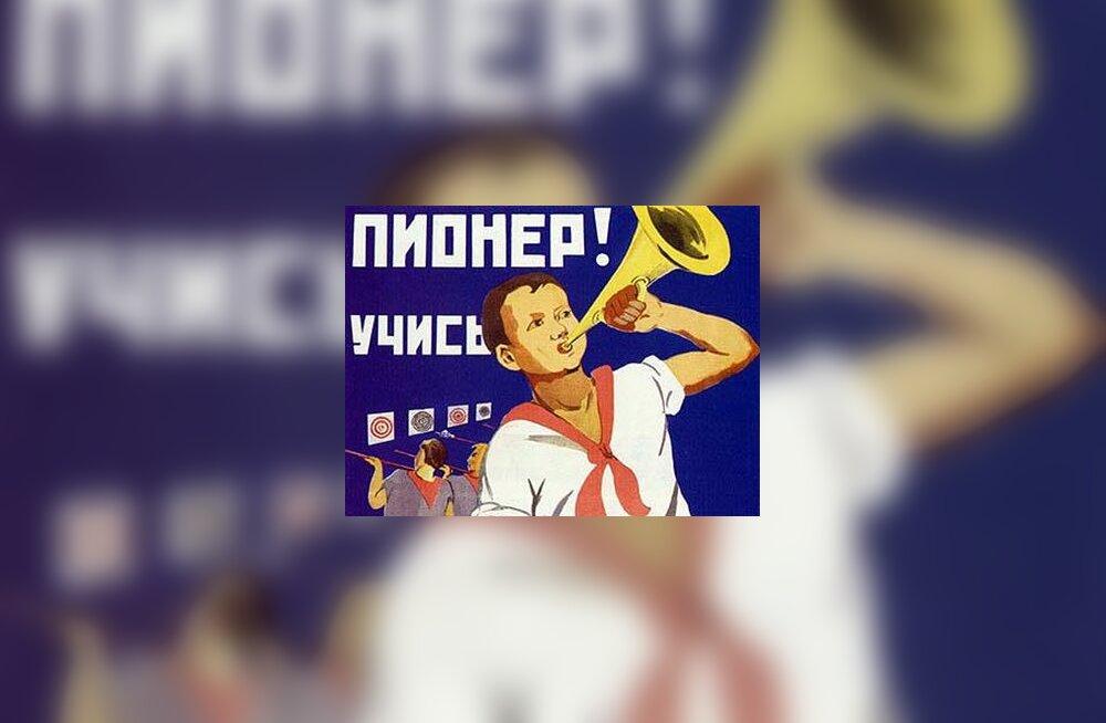 Venemaa, noorteorganisatsioon, pioneer
