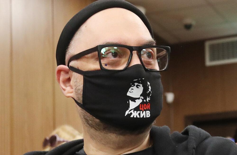 Гособвинение запросило для Кирилла Серебренникова 6 лет колонии
