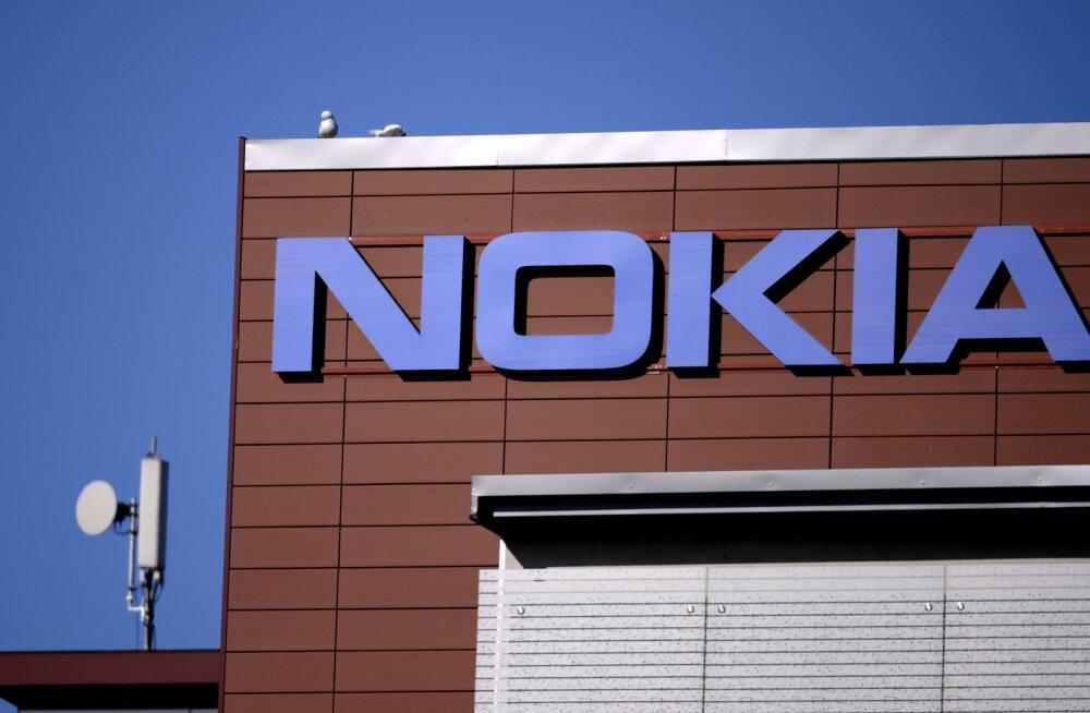 Город Нокиа, Синезубый король и ужасные еху. Кто и что стоит за названиями 50 компаний, известных каждому