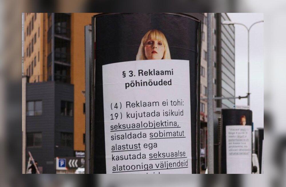 Eesti näitlejannad heitsid etenduse ja naiste õiguste nimel riided seljast ja said alastuse pärast reklaamikeelu