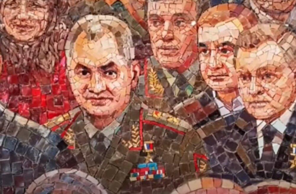 Мозаика с Вламиром Путиным
